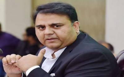 10سال میں بلوچستان کو 1500 ارب دیئے گئے. فواد چوہدری