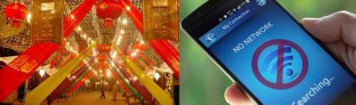 عید میلاد النبیؐ:فون سروس صبح 7 بجے سے رات 9 بجے تک بند رکھنے کیلئے رپورٹ طلب