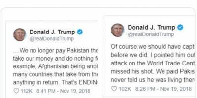 ڈونلڈ ٹرمپ کا ایک بار پھر پاکستان پر اسامہ بن لادن کو پناہ دینے کا الزام
