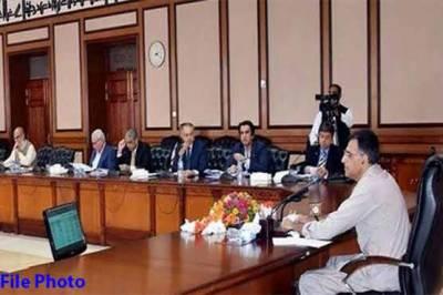 اقتصادی رابطہ کمیٹی کا آج اجلاس، سٹیل ملز واجبات بھی ایجنڈے میں شامل