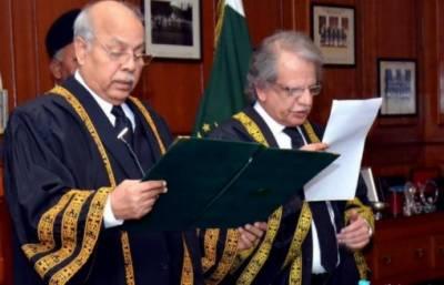 جسٹس گلزار احمد نے قائم مقام چیف جسٹس پاکستان کا حلف اٹھا لیا