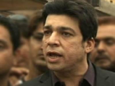 پاکستان کی بقا کیلئے واپڈا ضروری، اسے کارپوریٹ ادارہ بنا رہے ہیں: فیصل واوڈا