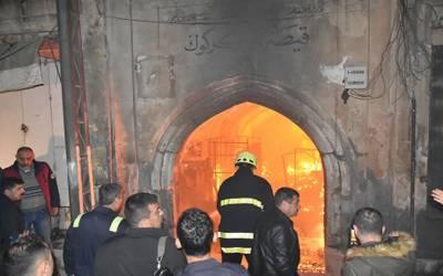 """کرکوک کا تاریخی """"القیصریہ بازار """"آتش زدگی سے راکھ کا ڈھیر بن گیا۔"""