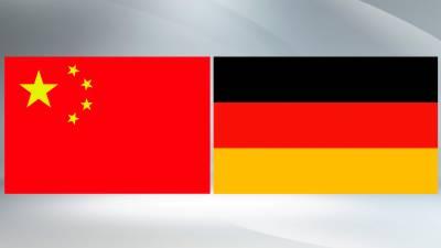 جرمن صدر5 دسمبر کو چین پہنچیں گے۔