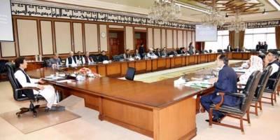 وزیراعظم عمران خان کی زیرصدارت وفاقی کابینہ کا اجلاس ختم