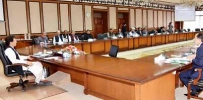ٹیکس پالیسی کو ریونیو ایڈمنسٹریشن سے علیحدہ کرنے کا فیصلہ