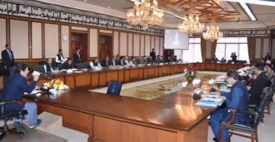تنخواہ،پنشن ادائیگی،وفاقی کابینہ کی ریڈیو پاکستان کیلئے40کروڑ روپے کی منظوری