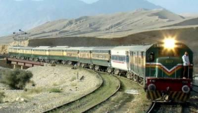 وزیر ریلوے کا سیاحت کیلئے تین ٹورسٹ ٹرینیں چلانے کا اعلان