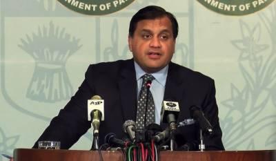 راہداری کا سنگ بنیاد رکھنے سے پاک بھارت عوام میں امید کی ایک نئی کرن پیدا ہوئی: ترجمان دفتر خارجہ