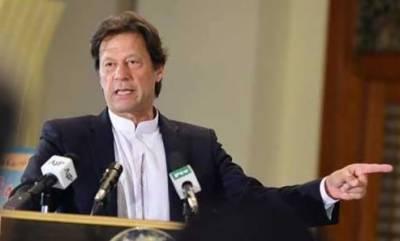 انسداد منی لانڈرنگ کا نیا قانون اگلے ہفتے لا رہے ہیں،روپےکی قدرمیں کمی سے گھبرانے کی ضرورت نہیں:وزیراعظم عمران خان