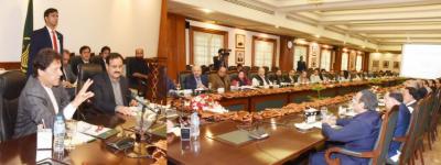 وزیراعظم عمران خان سے پنجاب کے صوبائی وزراء کی ملاقات