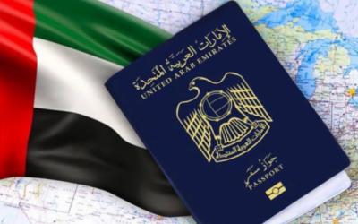 طاقتورترین پاسپورٹ: متحدہ عرب امارات نے سنگاپور کو پیچھے چھوڑ دیا