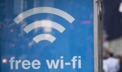 محکمہ ریلوے نے اسٹیشنز پر وائی فائی کی سہولت مہیا کرنے کےلئے اقدامات شروع کردیئے
