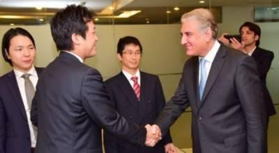 وزیرخارجہ سے جاپانی وزیر اعظم کے مشیر کی ملاقات،میری سکیورٹی سمیت اہم امور پر بات چیت