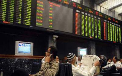 پاکستان اسٹاک مارکیٹ میں کاروباری ہفتے کے تیسرے روز مندی کا رحجان