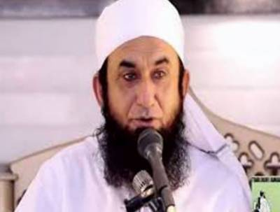 پاکستان میں بڑھتی آبادی کا مسئلہ علم کی کمی کی وجہ سے ہے،امن والی ریاست اس وقت بنتی ہے جب نظام عدل مضبوط ہو:مولانا طارق جمیل