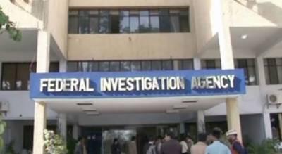 ایف آئی اے نے شارجہ سے ڈی پورٹ ہوکر سیالکوٹ انٹرنیشنل ائیرپورٹ پہنچنے والے قتل کے مقدمہ کے اشتہاری ملزم محمد یونس کو گرفتارکرلیا