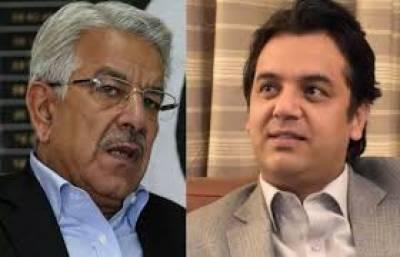 مبینہ منی لانڈرنگ اور کرپشن کے الزامات،خواجہ آصف اور عثمان ڈار ایک بار پھر مشکل میں