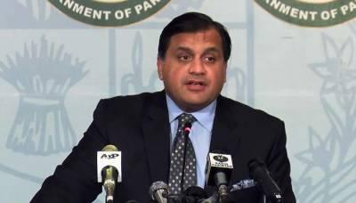 زلمے خلیل زاد کے دورے میں کوئی شرط نہیں رکھی گئی، ترجمان دفتر خارجہ