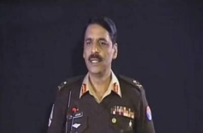 آئیں پاکستان کو مل کر مضبوط بنائیں، ماضی کو فراموش کر دیں، الزام تراشیوں سے کچھ نہیں ملے گا. پاک فوج