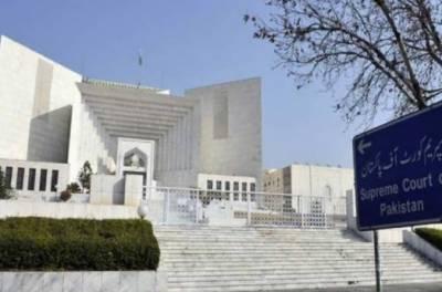 تھرکول پراجیکٹ کیس:سپریم کورٹ کانیب کو ڈاکٹر ثمر مبارک اور دیگر کیخلاف تحقیقات کا حکم