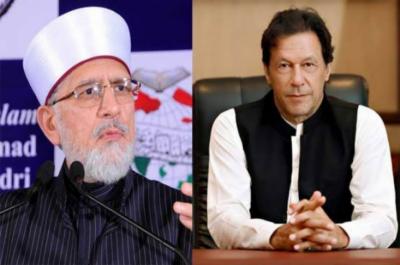 وزیر اعظم عمران خان اور ڈاکٹر محمد طاہر القادری میں ٹیلیفونک رابطہ