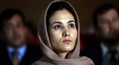 افغانستان میں پہلی مرتبہ خاتون کو وزارت داخلہ میں اہم عہدے پر فائض کیا گیا ہے۔