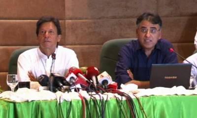 Imran Khan Appreciate The Performance Of Asad Umar