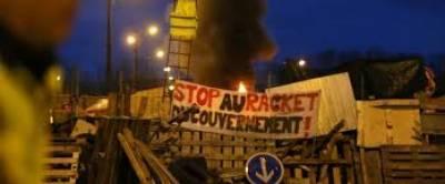 پیرس: فرانس میں حکومت مخالف احتجاج بدستور جاری ہے، جس کے باعث ایفل ٹاور سمیت دیگر تاریخی مقامات آج بھی بند رہیں گے۔