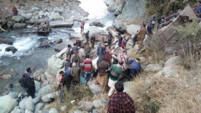 مقبوضہ کشمیر : مسافر بس گہری کھائی میں گرنے سے 23افراد جاں بحق ،12زخمی