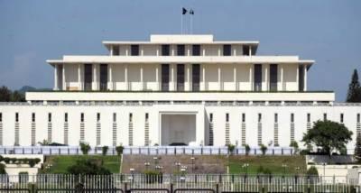 اسلام آباد:ایوان صدر کو عوام کےلیے کھول دیا گیا