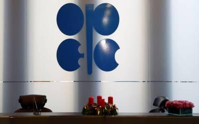 اوپیک تیل کی پیدوار کم کرنے پر متفق، عالمی منڈی میں تیل مہنگا
