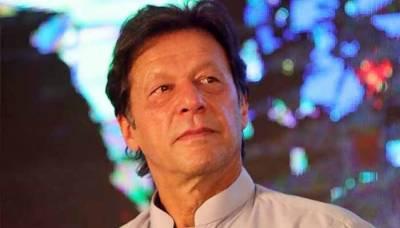 انتخابی عذرداری: عمران خان کیخلاف الزام ثابت نہیں ہوا، ٹریبونل کا تحریری فیصلہ