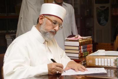 ماضی میں تعلیم و صحت کے شعبوں کو کاروبار میں بدلا گیا:ڈاکٹر طاہرالقادری