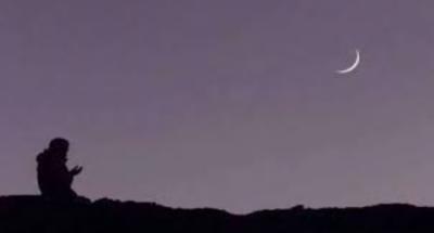 ربیع الثانی کا چاند نظر آگیا