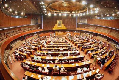 قومی اسمبلی کا اجلاس دوہفتے جاری رہے گا