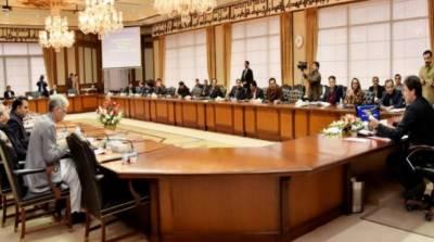 وزیراعظم کی تمام وزارتوں کواہداف کاحصول یقینی بنانے کی ہدایت