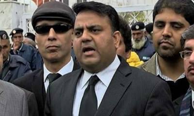 اوورسیز پاکستانی فون لا سکتے ہیں، اضافی فون پر ٹیکس ہوگا: فواد چوہدری
