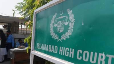 لاپتاشہری کی عدم بازیابی کیس: چیف جسٹس اسلام آباد ہائیکورٹ کی انٹراکورٹ اپیل سننے سے معذرت