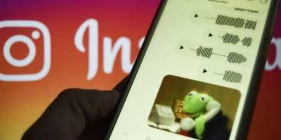 انسٹاگرام کا واٹس ایپ کی طرح نیا زبردست فیچر متعارف