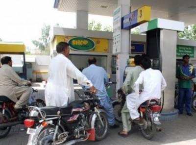 اسلام آباد ضلعی انتظامیہ ، بغیر ہیلمٹ پٹرول نہیں ملے گا