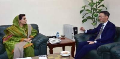 پاکستان چین کے ساتھ تعلقات کوانتہائی اہمیت دیتاہے:ڈاکٹرفہمیدہ مرزا