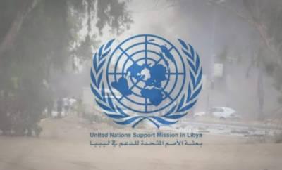 اقوام متحدہ نے جنوبی لیبیا میں مسلسل حملوں کی مذمت کی