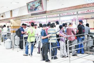 بھارت میں جعلی ریلوے ٹکٹوں کی فروخت، 2 افراد گرفتار