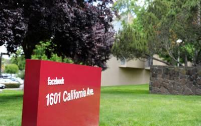 کیلیفورنیا میں فیس بک دفتر کو بم سے اڑانے کی دھمکی،عمارت کو خالی کرا لیا گیا