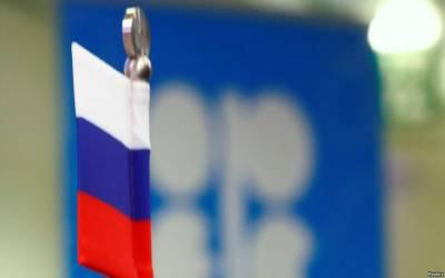 اوپیک کے ساتھ معاہدے کے بعد تیل کی پیداوار میں بتدریج کمی کریں گے۔ روس