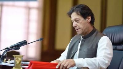 وزیراعظم نے وفاقی کابینہ کا دوسرا خصوصی اجلاس ہفتے کو طلب کر لیا