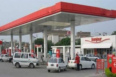 سندھ میں گیس بحران:،پیپلز پارٹی کا احتجاج کا اعلان