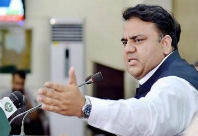 پاکستان میں عوام کومغربی ملکوں کی طرح اظہاررائے کی آزادی حاصل ہے:- فوادچوہدری