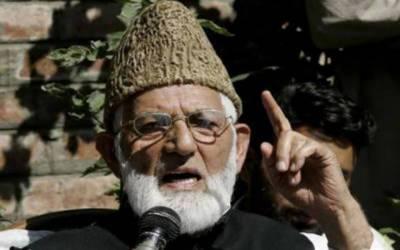 سیدعلی گیلانی کی طرف سے پلوامہ میں نہتے کشمیریوں کے قتل عام کی شدید مذمت